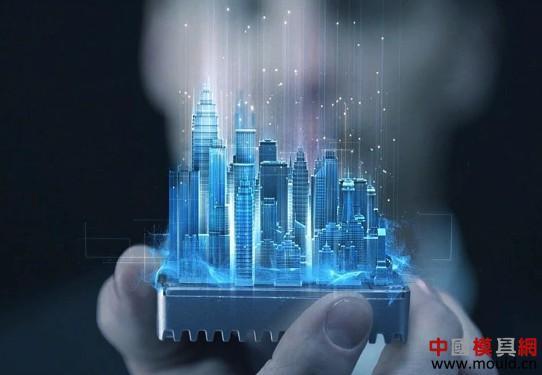 模具网解决方案巩固全球市场地位