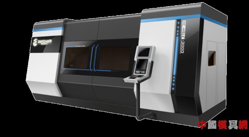 大型打印机_成都3D打印服务/尼龙金属打印-中模网供求中心
